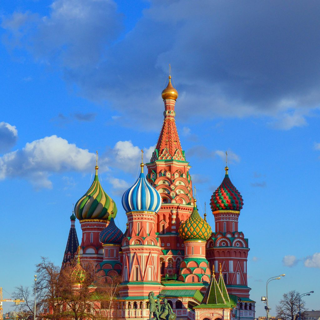 De Rus